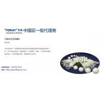 上海荷爱国际商贸供应砂磨机研磨锆珠、日本东丽锆珠0.1mm批发