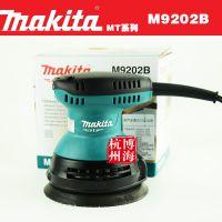 makita牧田盘式轨道砂光机M9202B打磨机木工打磨砂纸机MT系列