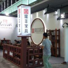 上海国际童书展会展搭建公司-会展搭建-御图展览(查看)