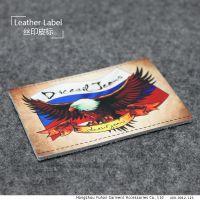 杭州产业带皮牌皮标皮革商标定做数码印花皮牌皮标图案灵动