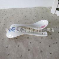 陶瓷餐具汤匙韩式家用宫廷匙茶花恋汤勺超市酒店用勺