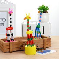 新奇特创意儿童玩具长颈鹿木偶 卡通摇摆动物木俑景区地摊热卖