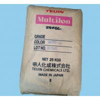 供应原厂原包PC 日本帝人G-3115P电子电器部件、 照明灯具、