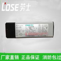 劳士消防停电应急照明电源 LED天花射灯筒灯消防应急模块装置盒