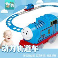 港比熊  儿童拖马斯轨道车小火车套装电动多层轨道汽车玩具1-3岁