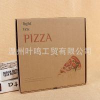 打包通用纸盒 披萨通用飞机盒 外卖包装披萨饰品盒 批发