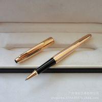163系列金色银色网纹签字笔宝珠笔 土豪金 商务礼品办公文具用品