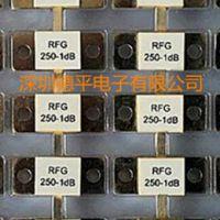 德平电子供应RFG250W-1dB大功率法兰衰减器