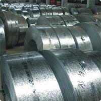 广州神丰   Q345热轧带钢 厂家直销 热轧不锈钢带钢  厂家直销