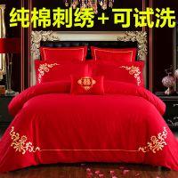 婚庆四纯棉大红色刺绣结婚六纯棉床上用品床单被套婚礼新婚房件套