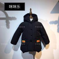 18新款品牌咪咪乐棉衣冬季童装批发