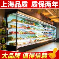 艾豪思水果保鲜柜饮料柜蔬菜展示柜商用超市冷藏冷冻柜风幕柜