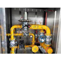 燃气调压箱RX160/0.4ABC润丰定制款型号齐全