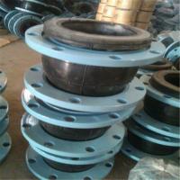 供应福建化工用耐腐蚀橡胶接头DN350法兰式橡胶接头批发