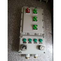 BXS防爆检修电源插座箱价格