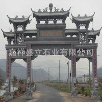 厂家定做三门石雕青石牌楼 农村入口寺庙石牌楼 景区广场标志
