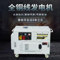移动电源站10KW柴油发电机