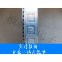 SN74LVC245APWR 丝印LC245A 芯片 主板配件 TI 专业配单