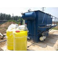 气浮机污水处理一体化设备【众迈环保】