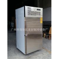 广东速冻柜厂家负40度 超低温 包子馒头速冻柜 饺子速冻柜