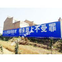 晋中汽车刷墙广告贴心服务北汽制造汽车墙体广告前景