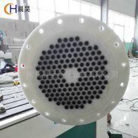 晨昊列管式换热器立式、卧式泠凝器厂家价格亲民欢迎定制