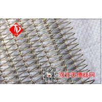 烧烤碳输送网带 铁丝输送带 铁丝编织型网状输送带 厂家定制