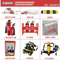 濮阳消防器材-安濮消防电子科技-消防器材设备