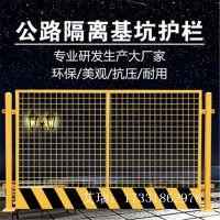 基坑临边防护 深基坑临边防护 基坑护栏网生产厂家