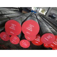 供应H13模具钢冲压板 H13五金压铸模具钢 H13薄板料