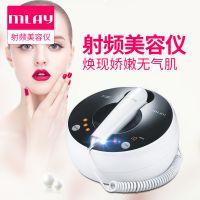 射频美容仪器RF童颜机热玛吉超声刀美容按摩仪嫩肤仪提拉瘦脸仪器