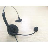 QY1808简约款降噪话务耳机 OEM话务耳机中性包装可丝印 单耳耳麦