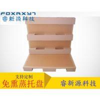 现货供应环保纸托盘纸卡板纸栈板仓储物流通用符合欧美的标准规格先进工艺