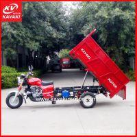 广州工厂燃油汽油三轮车250型发动机翻斗正三轮摩托车