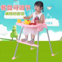 宝宝餐椅儿童餐桌椅婴儿多功能便携式幼儿座椅小孩吃饭BB餐座椅子
