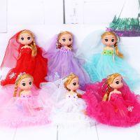 新款公主迷糊娃娃 钥匙扣包包挂件 卡通花束公仔 创意礼品挂件
