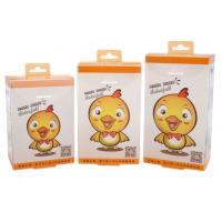 塑料包装盒金谷田彩印机