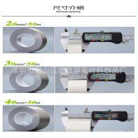 现货销售 平纹导电布胶布 环保阻燃导电布 耐高温胶带