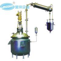 广东金宗直销 不锈钢反应釜 树脂全套生产设备