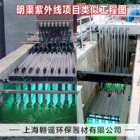waswell明渠式紫外线消毒杀菌器大功率污水处理设备50000吨排架定制