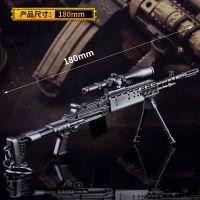 绝地求生周边兵器MK14狙击步枪 AWM 98K吃鸡枪模金属武器玩具挂件