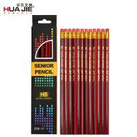 华杰7英寸HB橡皮顶杨木六角铅笔HB素描考试铅笔12支装WR6003