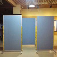 诺迪士厂家定做可移动环保学校文化设计展示板