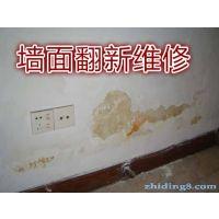 苏州相城区专业室内刷墙 铲墙皮、刮腻子、刷涂料,打隔断,吊顶