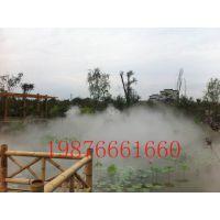 XINAO人造雾喷雾造景设备 节水雾森系统