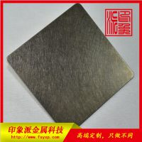 厂家直销304乱纹棕金不锈钢装饰板 印象派钢板