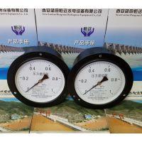 西兰恒远YXK系列压力显控器、YXK-101/150压力显示控制器