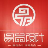 郑州亚迪印刷有限公司