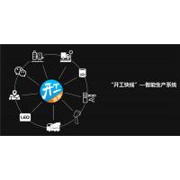 临沧搅拌车管理系统-搅拌车管理系统软件-惠邦信息(推荐商家)