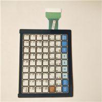 一键薄膜开关厂家-博雅图电子设备★-发光薄膜开关